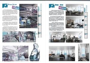 现代办公空间详细毕业设计psd展板