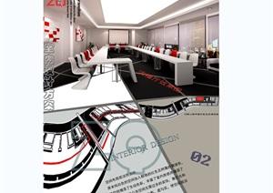 会议室毕业设计psd展板