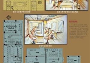 毕业设计——美发店室内设计方案