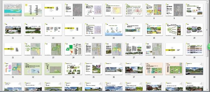 某田园康养小镇概念规划设计方案高清文本(11)