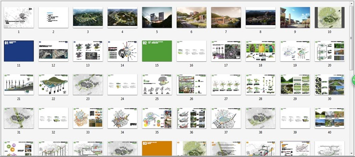 某大学建设工程项目总体规划和一期工程建筑设计方案高清文本(10)