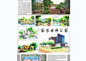 某公寓环境景观毕业设计psd文本