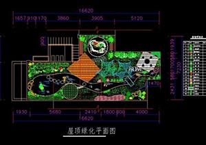 屋顶花园绿化设计平面图