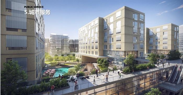 金茂温州瓯江新区城市设计方案高清文本2017(4)