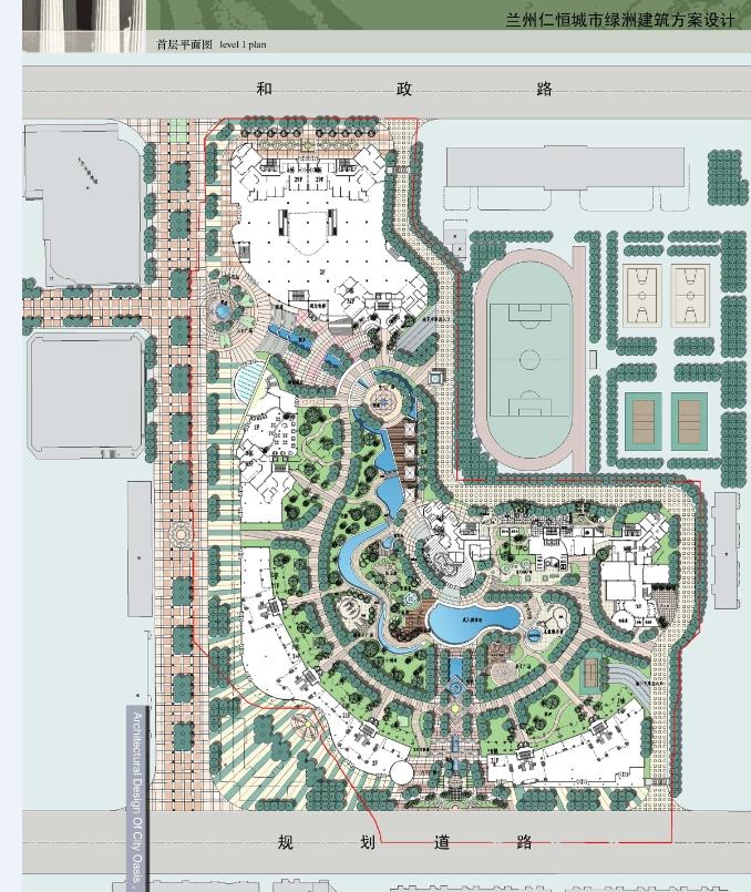 某城市文本住宅规划建筑设计jpg高清绿洲方案[原创]房屋设计公司有招聘图片