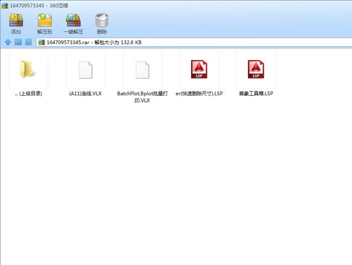 CAD插件(1)