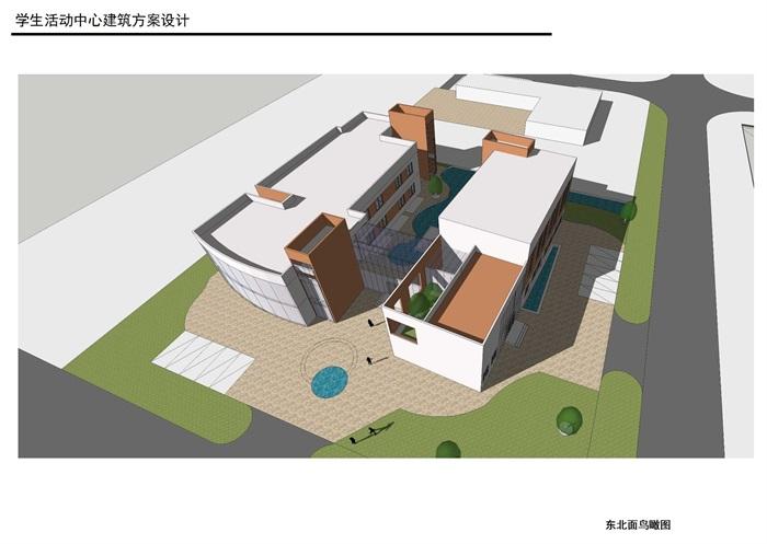 某大学生活动中心建筑设计图纸(含CAD方案Scad把v图纸怎样图图片