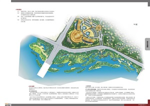某详细的湿地公园景观设计jpg方案