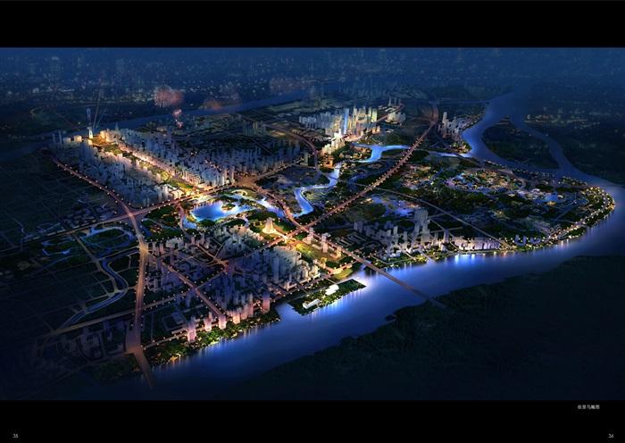 某万亩果园湿地公园规划设计jpg方案