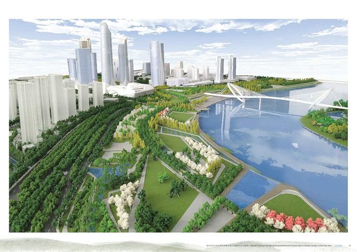 南京滨江风光带详细景观设计jpg方案