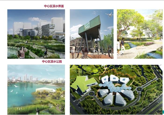 某滨水城市新区控制性详细规划及城市设计ppt方案高清文本