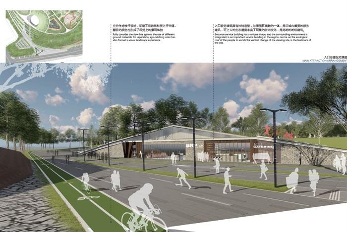 某现代详细主题公园景观设计pdf方案高清文本[原创]