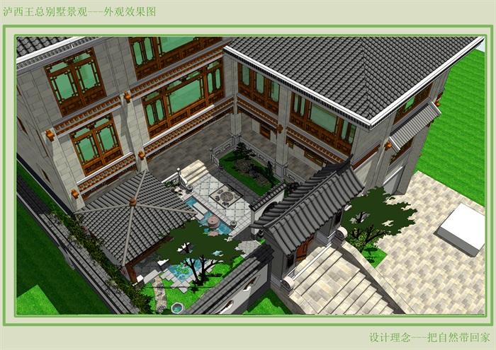 中式庭院别墅设计su模型[原创]