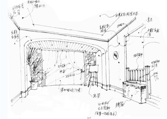 欧式室内空间设计jpg手绘图[原创]