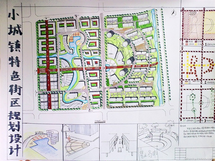 城市规划快题设计_规划快题设计100例
