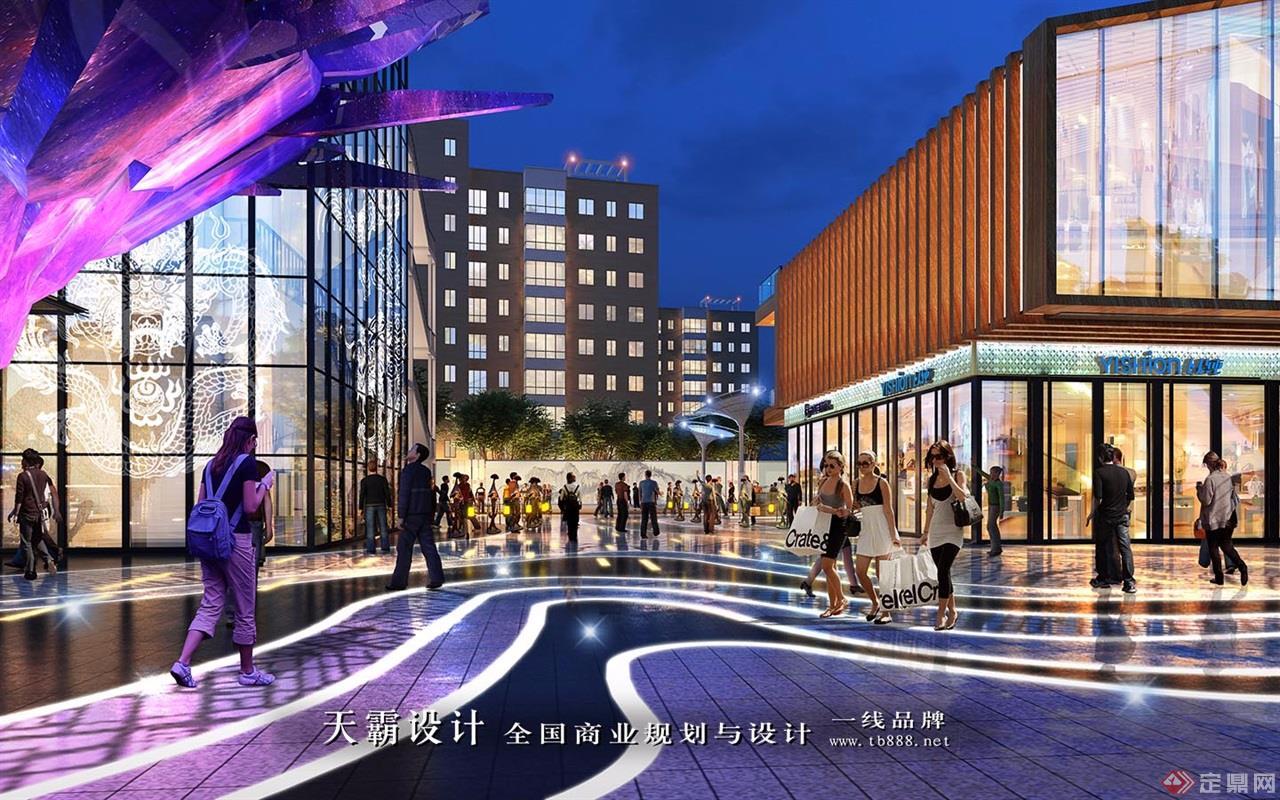 城市综合体设计效果图:河南洛阳老城根-步行街2
