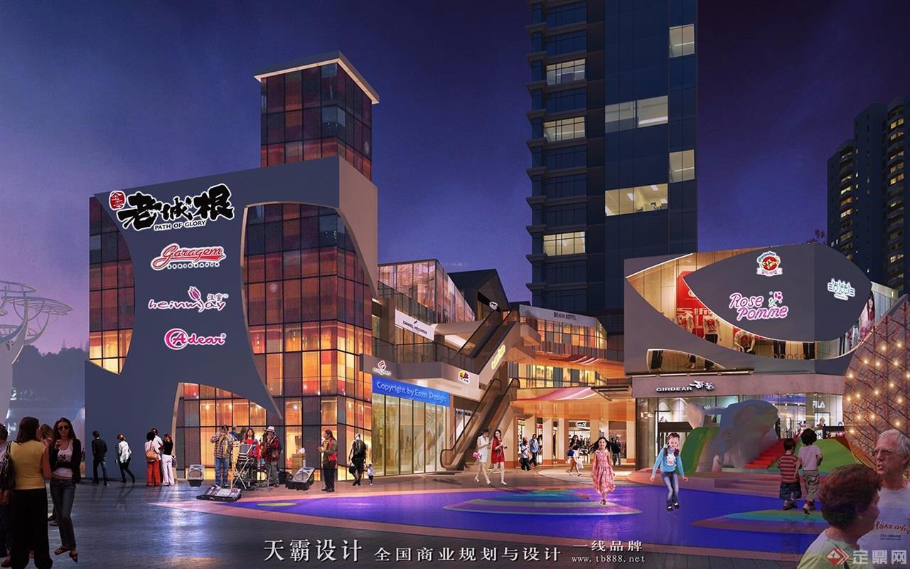 城市综合体设计效果图:河南洛阳老城根-步行街