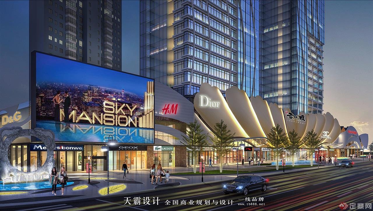 城市综合体设计效果图:河南洛阳老城根-近景