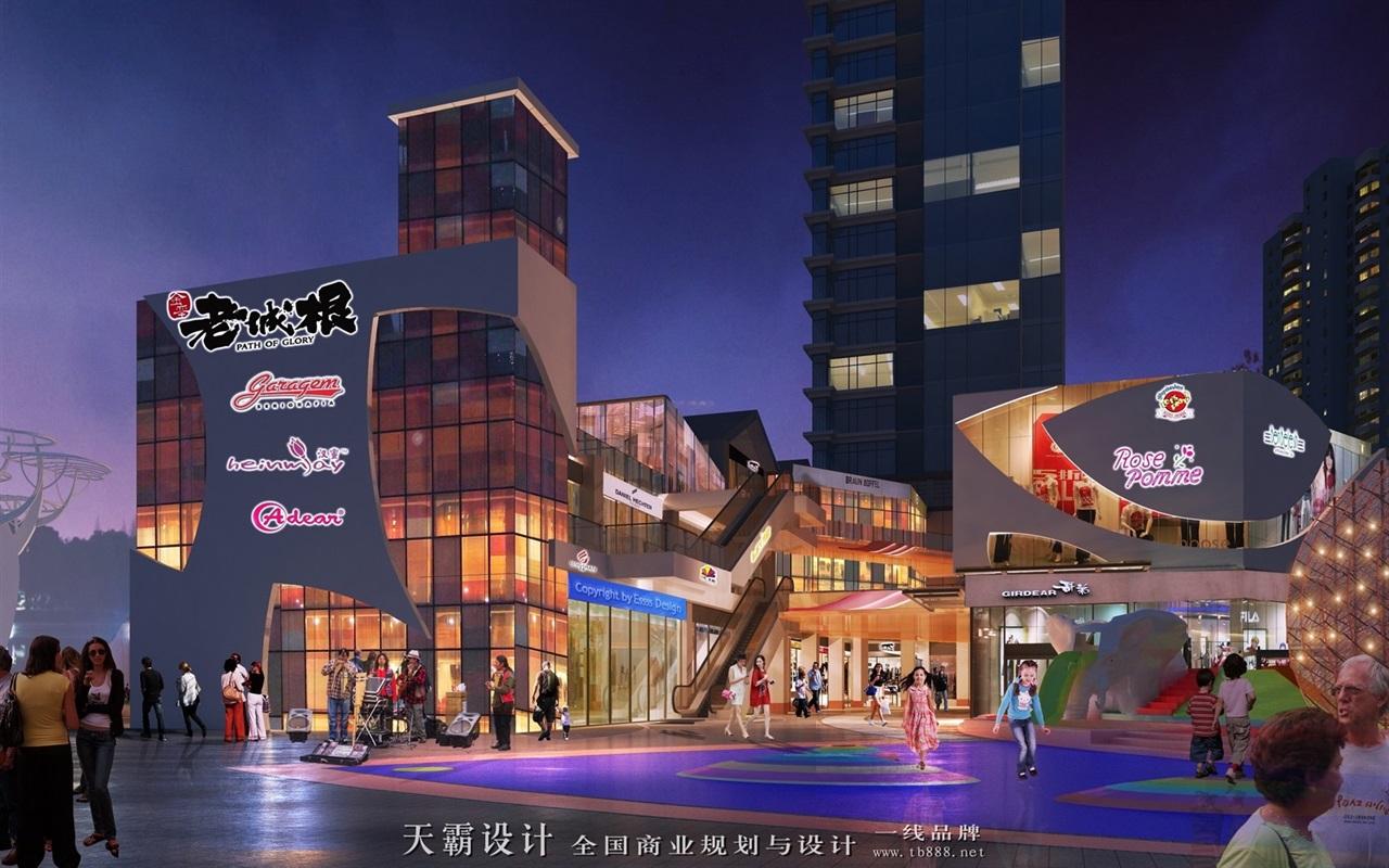 商业街设计效果图案例:河南洛阳老城根商业步行街