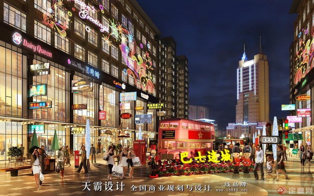 商业街设计效果图案例