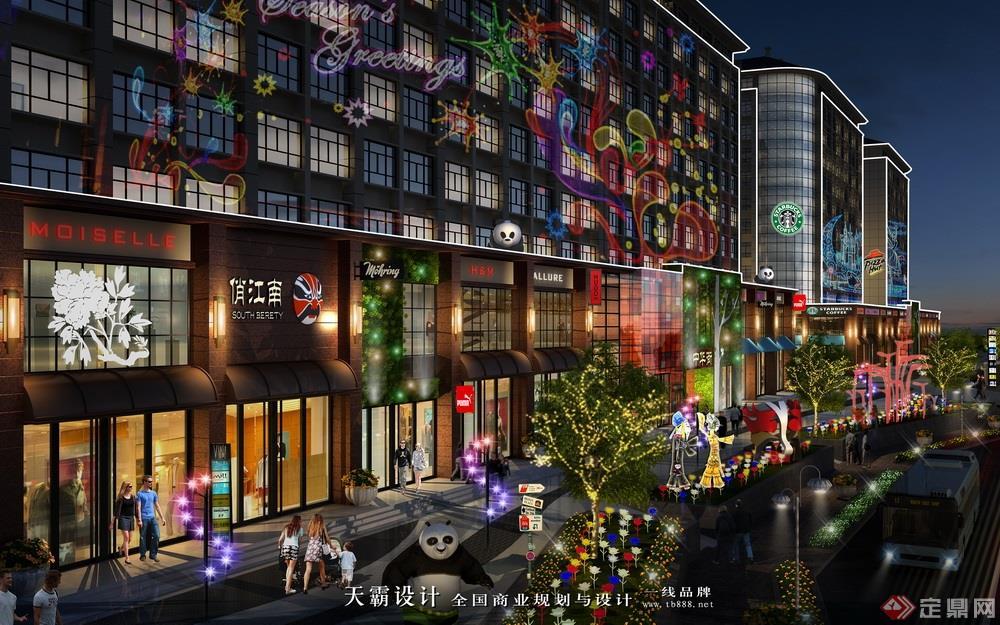 时尚商业街设计效果图