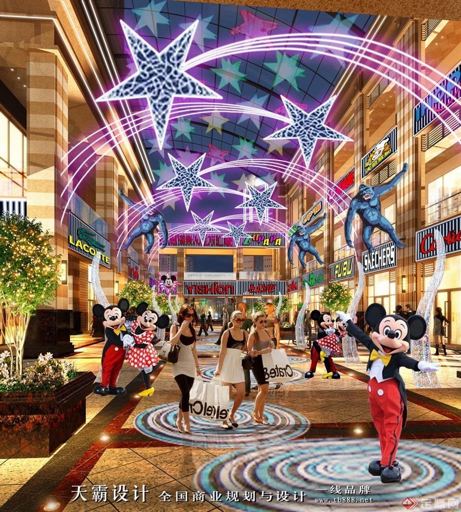 商业街设计效果图案例:四川大邑万汇城商业步行街设计效果图