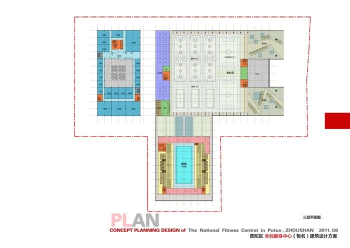 全民健身中心建筑设计jpg文本
