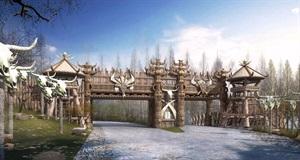 蚩尤文化園設計