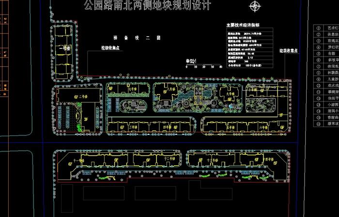 南北两侧地块道路规划设计cad方案[原创]