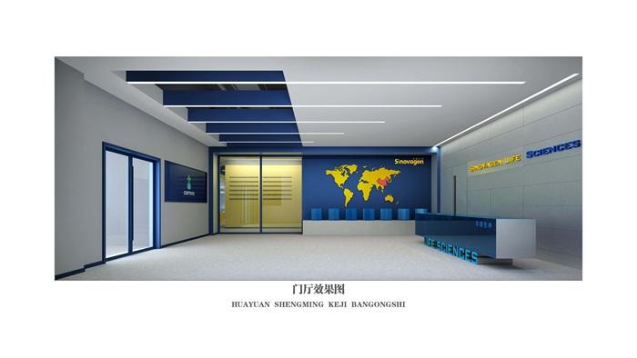 某现代风格办公室设计pdf、ppt方案