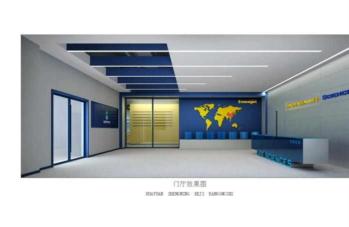 某现代风格办公室设计pdf、ppt方案(4)
