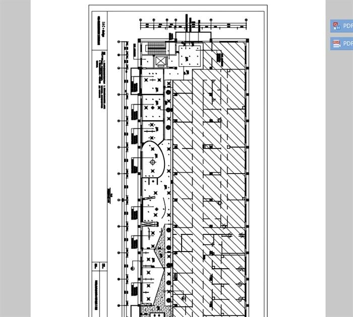 某现代风格办公室设计pdf、ppt方案(7)