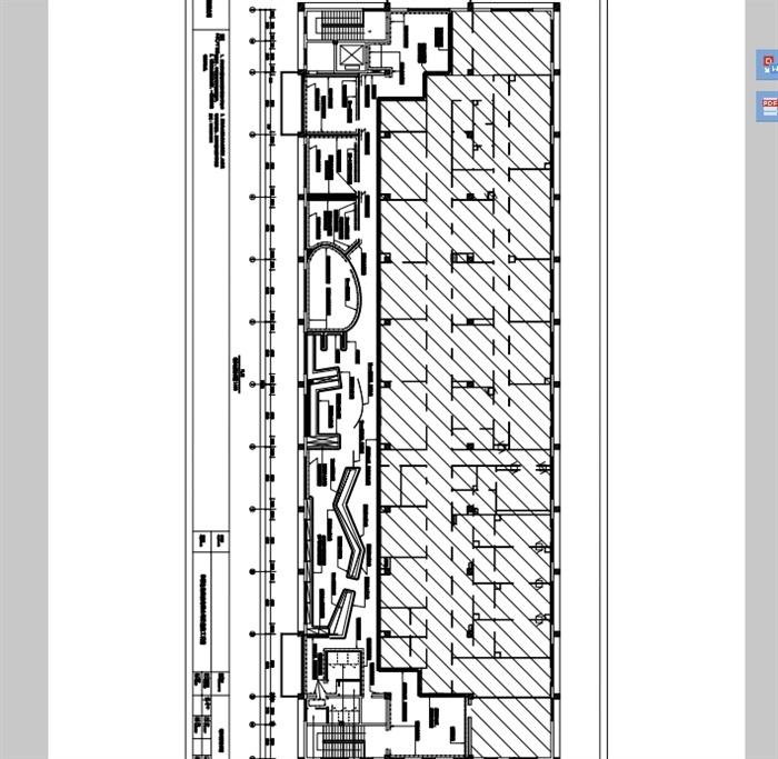 某现代风格办公室设计pdf、ppt方案(9)