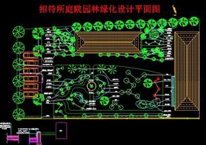 招待所庭院景观平面图