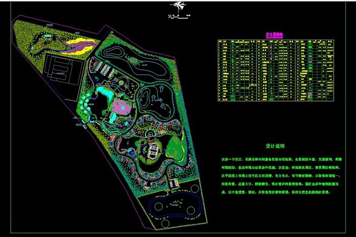 景区停车场设计_景区设计_景区公共设施设计