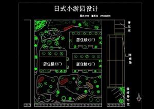日式小游园详细景观设计cad方案