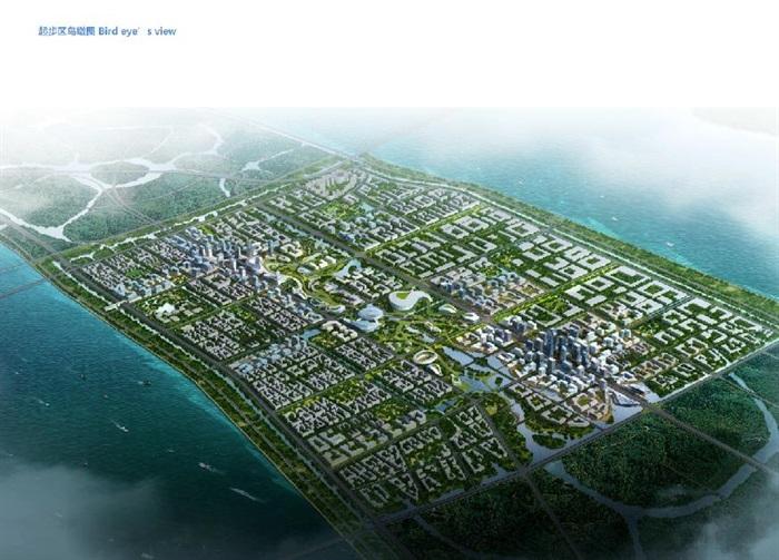 温州瓯江口新区规划设计方案高清文本(13)