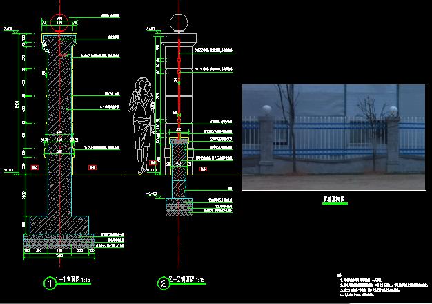 多款围墙设计详图