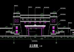 西藏嘎拉山大门设计cad施工图