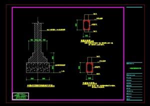 中国式围墙设计cad结构详图