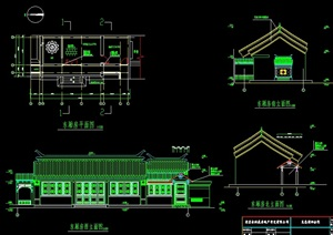 四合院厢房建筑设计cad方案