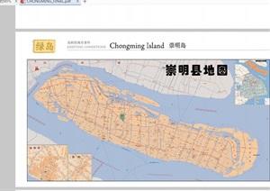 某崇明绿岛总体规划设计pdf方案