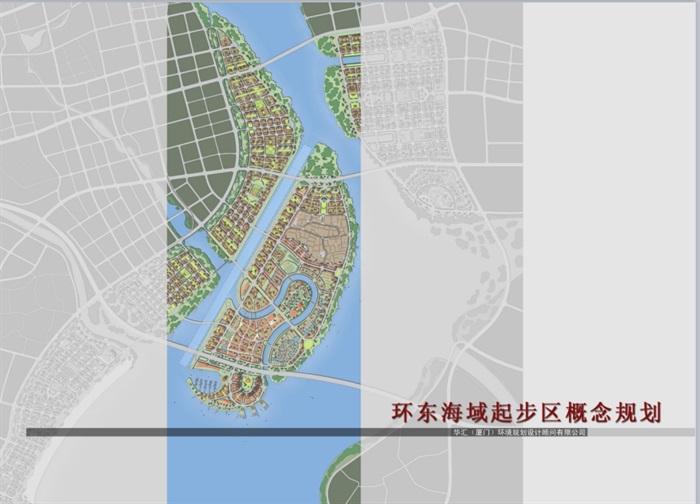 某现代详细新城概念性规划设计ppt方案[原创]