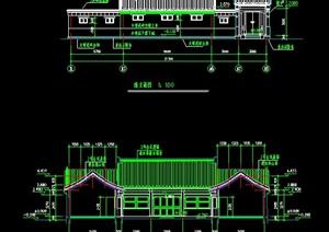 四合院住宅方案图纸