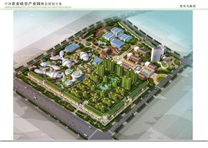 农业硅谷建筑设计