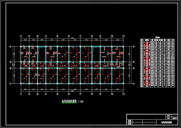 五层框架结构24班中学教学楼设计cad施工图[原创]