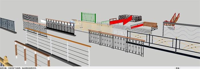 各种阳台防护栏杆合集SU设计模型(2)