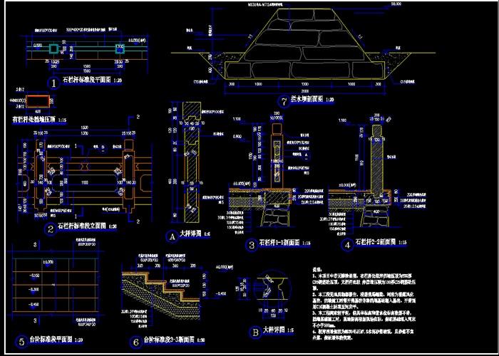 石栏杆详细施工cad设计详图[原创]欧式水跌cad图片