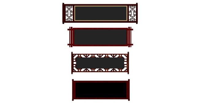 中式牌匾多个详细设计su模型