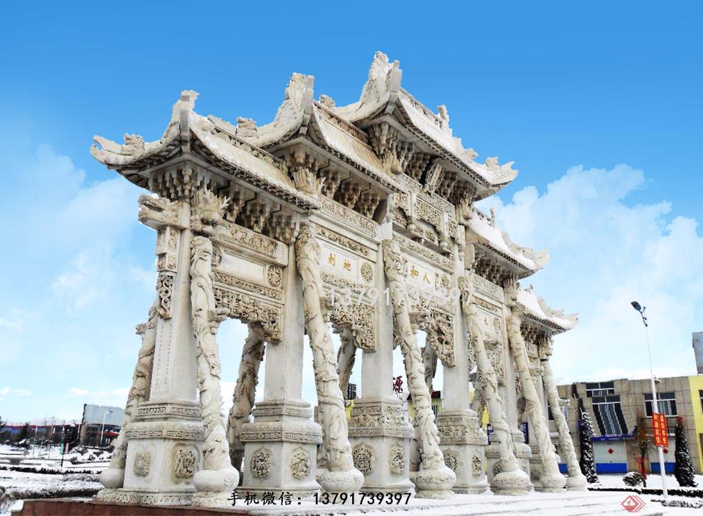 村口简易牌坊图片样式大全-嘉祥长城石雕